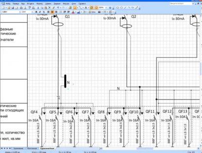 схема электроснабжения однолинейная